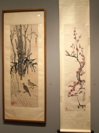Fig 6. Lim Hak Tai, Prunus (undated)